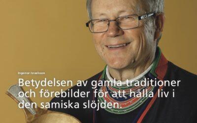 Áktene Samisk tradition och designutveckling, två grenar på samma träd